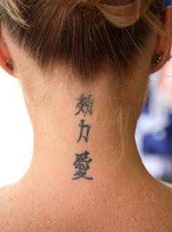 Почему временные татуировки могут быть опасны