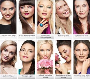 В индустрии красоты женщина может добиться успехов